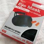 【検証】100均のアイマスク&耳栓でも心地よく眠れる