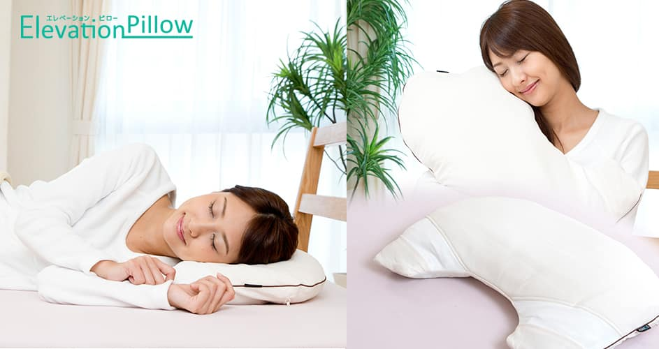 elevation_pillow