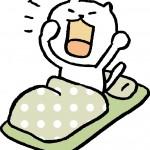 1万円以下のおすすめ枕と買う際に注意すること