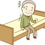腰痛対策に三つ折りマットレスはダメ?おすすめの選び方