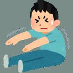 寝る前の肩こり解消ストレッチが無駄になる?意外な落とし穴