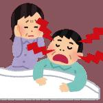 新婚夫婦がいびきで離婚?最悪の結末を迎えないために