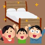 寝心地の良いベッドマットレス価格ランキング