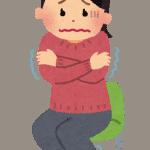 冷え性を放置すると肩こりが悪化する?おすすめの漢方