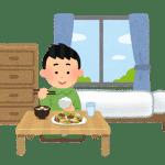 寝心地の悪いソファーベッドの問題点と腰痛の危険性