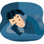 寝過ぎによる腰痛はちゃんと休息できていないサイン?