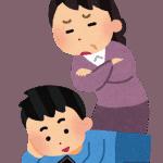 子供の長引く腰痛は病気なの?若いうちに教えたい姿勢の話