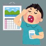 睡眠サプリを長期間飲んでも悪影響は起きないの?