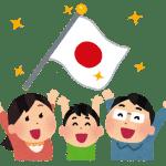 日本製のポケットコイルベッドマットレスおすすめメーカー