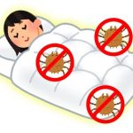 アレルギー対応した布団ってある?カバーだけの対策はダメ?