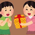 羽毛布団をプレゼントするのはアリ?おすすめの贈り物