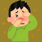 花粉症で布団が干せない!ふとん用の花粉対策って効果ある?