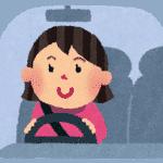「車に乗ると腰が痛い」長時間運転の腰痛対策に効果的なこと
