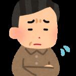 逆流性食道炎対策の枕まとめ!注意点やおすすめはある?